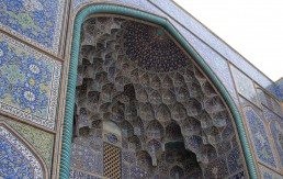 Эсфахан, Иран