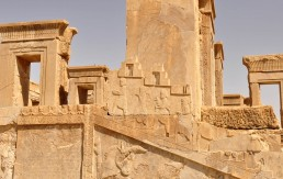 Персеполис, Иран