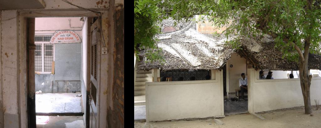 Библиотеки в Бангалоре и Канчипураме