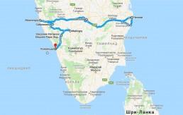 Маршрут путешествия в январе — фаврале 2019