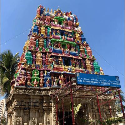 Sri Someshwara Swamy Temple, Бангалор