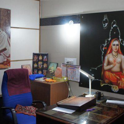 В библиотеке на пальмовых листьях, Бангалор